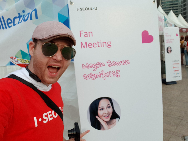 megan bowen fan meeting 2018