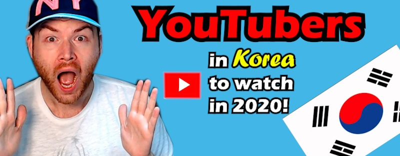 10 YouTubers in Korea to watch in 2020