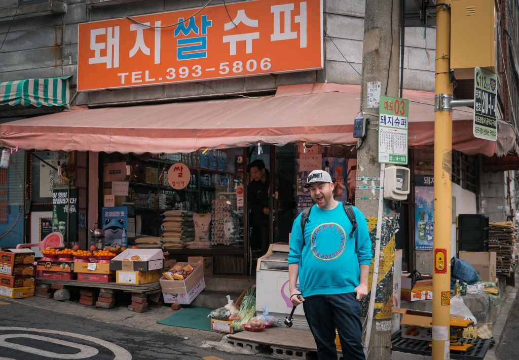 "Filming location of the movie ""Parasite"" in Seoul"
